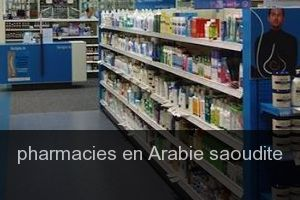 Pharmacies en Arabie saoudite
